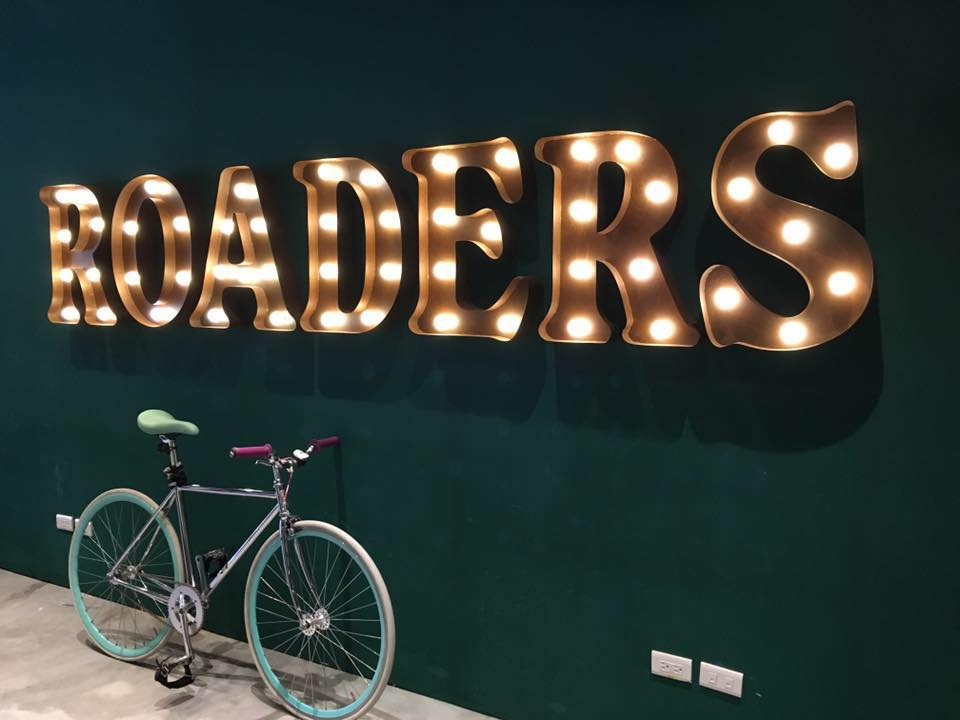Roaders Hotel Taipei (2)