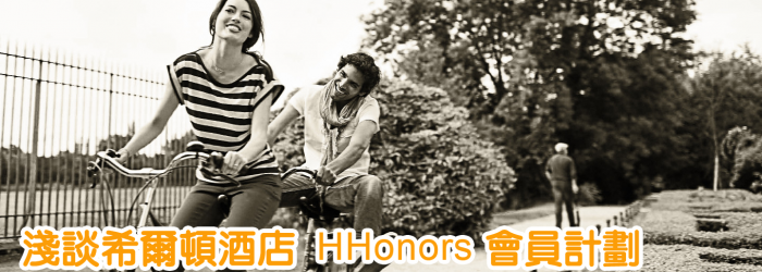 HHonors_Double_Point_Banner