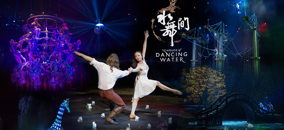house-of-dancing-water-discount