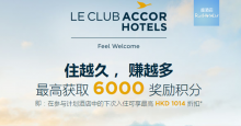 Accor-points