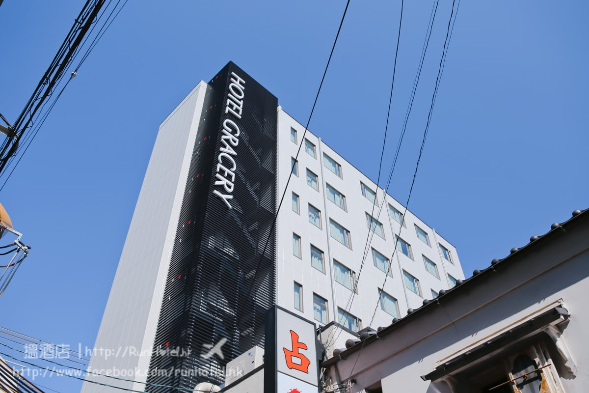 kyoto gracery hotel (26)