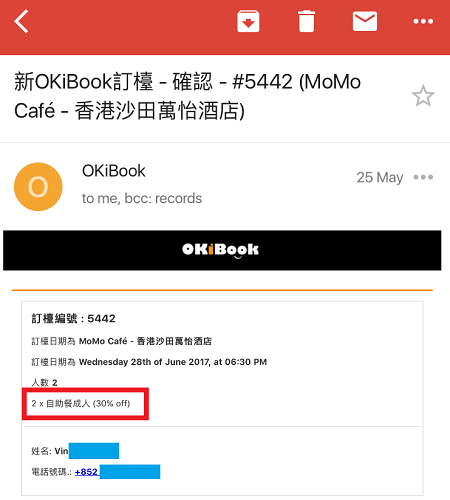 okibook booking