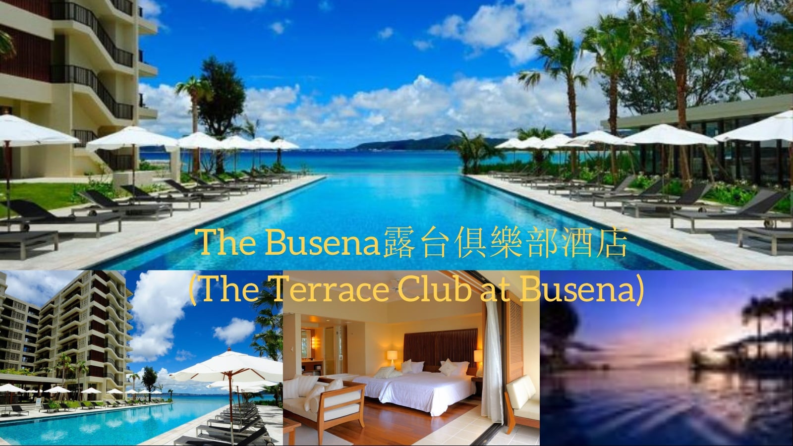 The Terrace Club at Busena