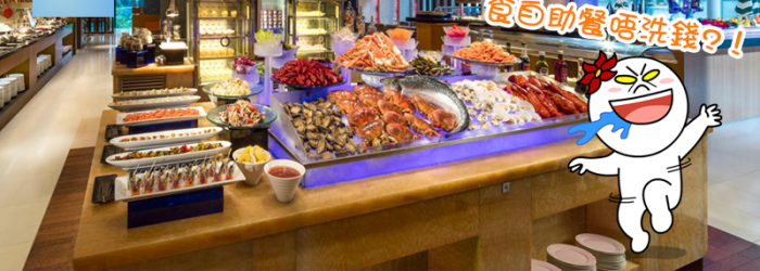 hong-kong-children-free-buffet-information2