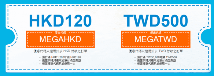 Ctrip-promotion-code