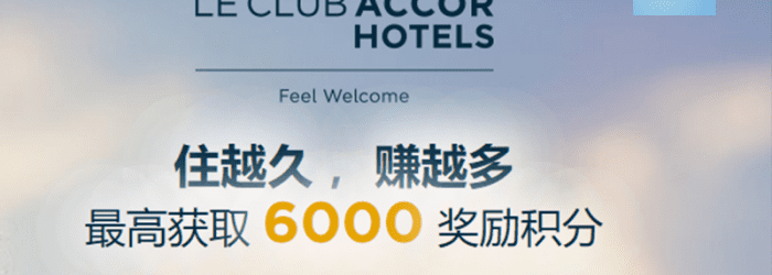 Accorhotels-ac