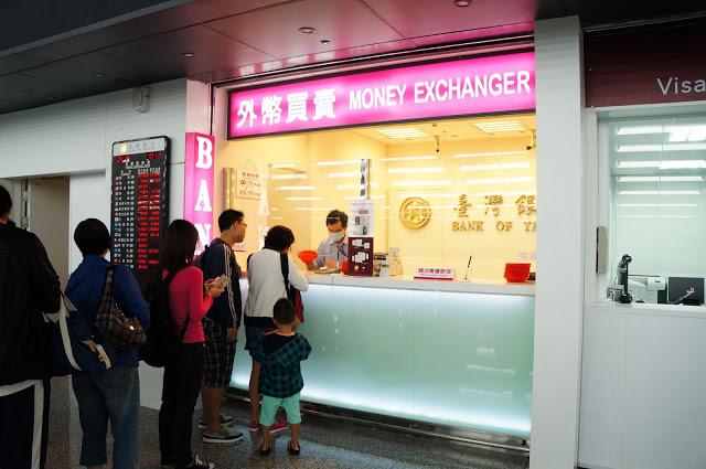 台灣機場找換店