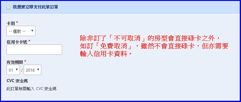 Booking.com _ 聯絡詳情