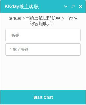 【台中機場共乘車】台中清泉岡機場至市區接送機服務 KKday.com