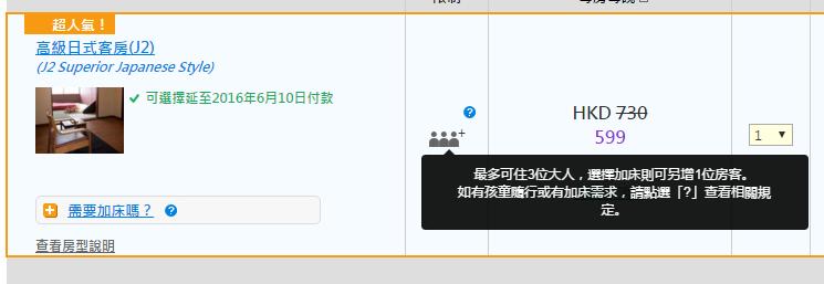 大阪64青年旅館 Hostel 64 Osaka 訂房:新低價!【登入Agoda.com另享隱藏版特惠】