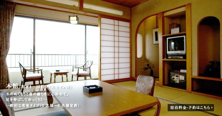 Katsuura Gyoen Ryokan2 (3)