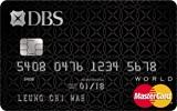 blkmc-cardface-160x120-en