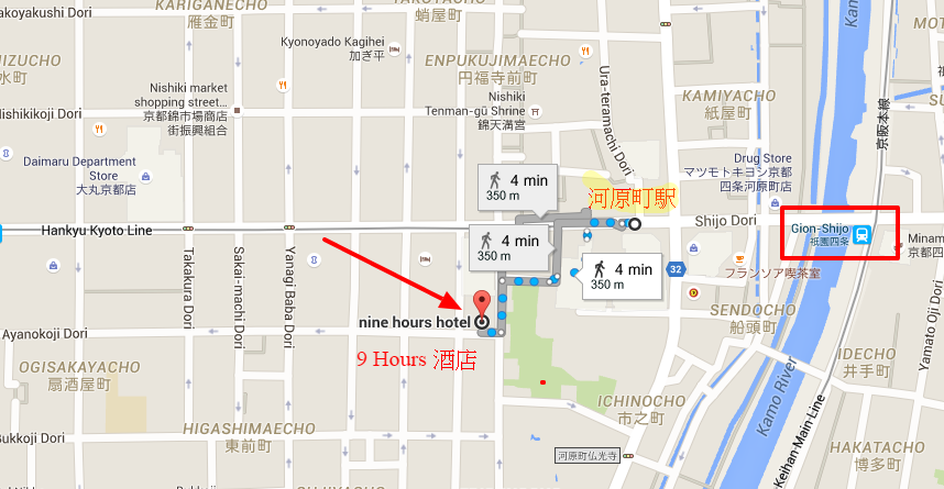 Kawaramachi Station to nine hours hotel Google Maps