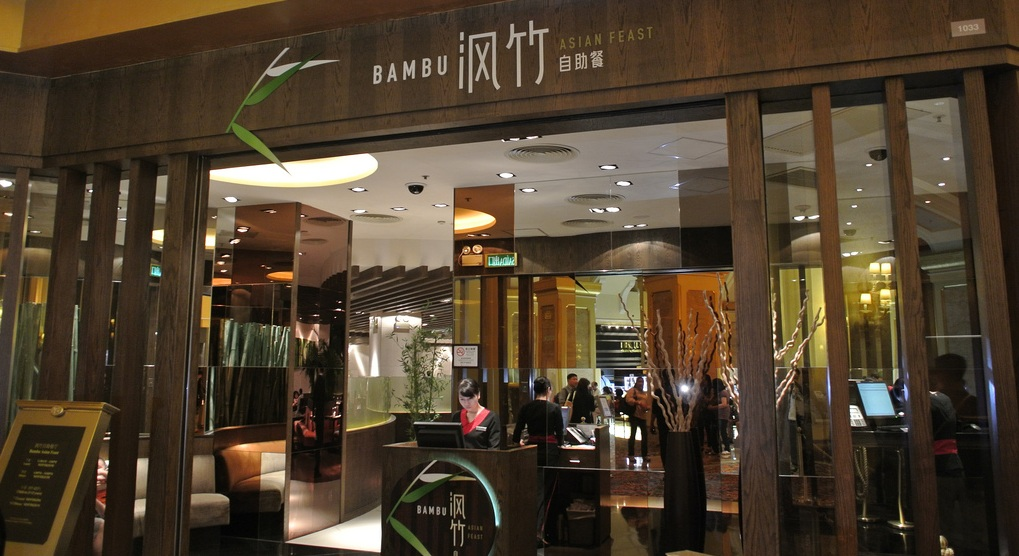 bambu-the-venetian-macau