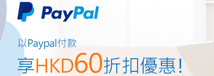 paypal ctrip discount code