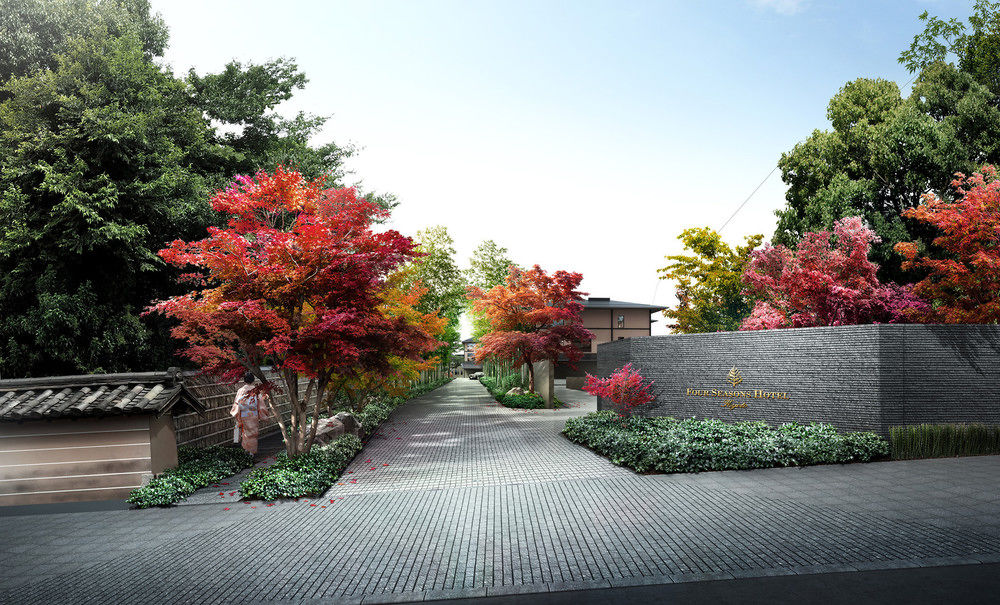 Four Seasons Hotel Kyoto (5)