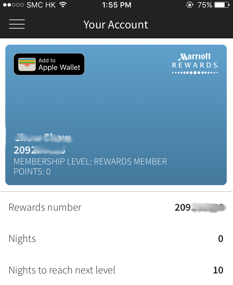 marriott rewards e card