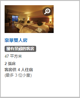 Moon Ocean Ginowan Hotel expedia