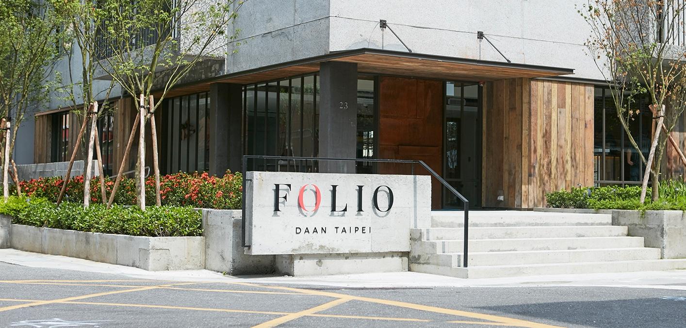 folio hotel daan taipei