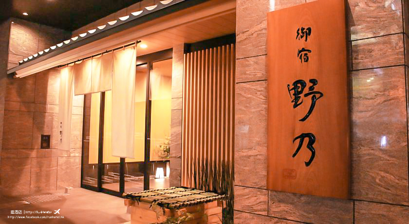 osaka-hotels-onyado-nono-namba-natural-hot-spring-9