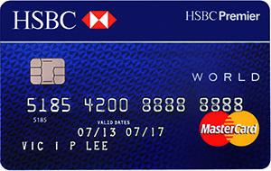 HSBC-Premier-MasterCard-Credit-Card