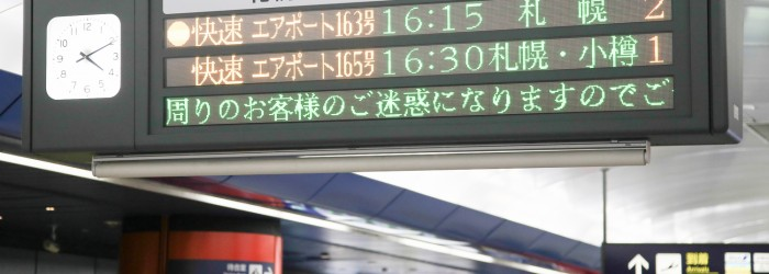 sapporo to new-chitose-airport