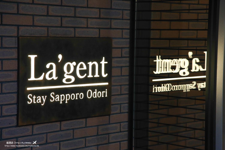 lagent-stay-sapporo-oodori-4