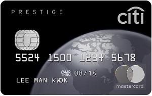 citi-prestige-mastercard