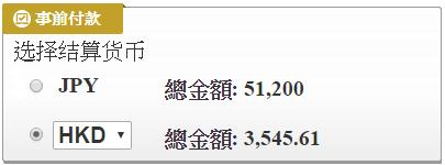 %e6%97%a5%e6%9c%ac%e9%85%92%e5%ba%97%e3%80%81%e6%97%85%e9%a4%a8%e3%80%81%e4%bd%8f%e5%ae%bf-0-japanican-com-hk