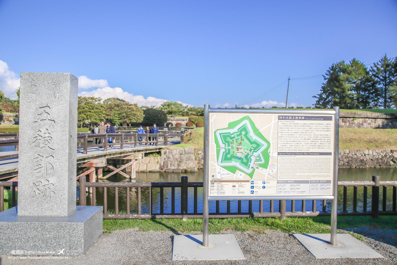 五稜郭公園入口