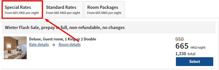 marriott-find-reserve-choose-dates-rooms-rates