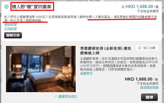 Hong Kong Hotel Official Site Cosmopolitan Hotel Wan Chai Hong Kong