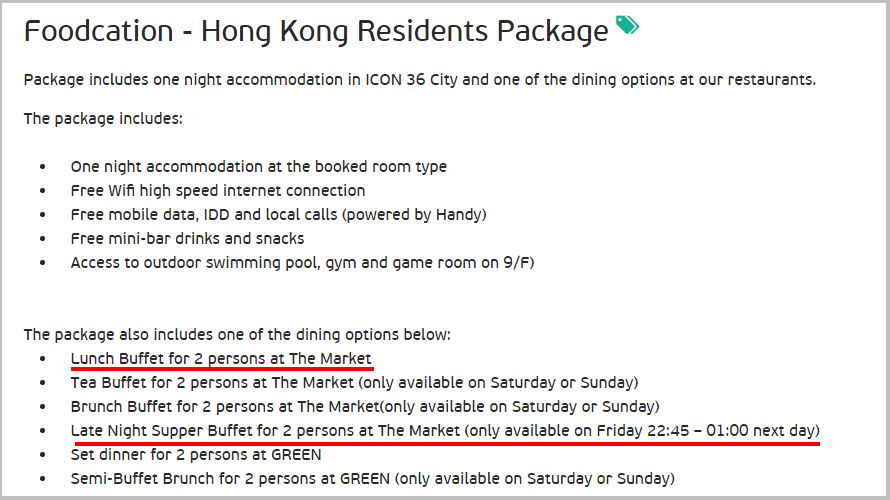 Hotel ICON Reservation