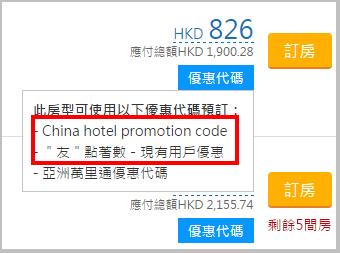 東京新宿格拉斯麗酒店 Hotel Gracery Shinjuku Tokyo 預訂即享5折優惠 Ctrip