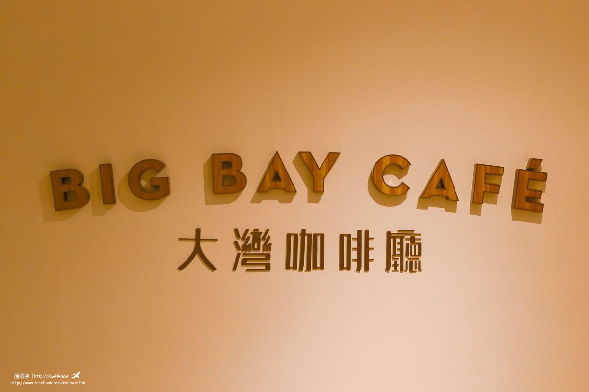 big bay cafe 大灣咖啡廳 (62)