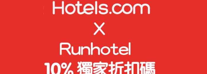 hotels-code-take10off