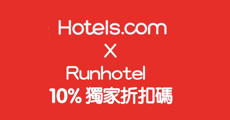 hotels-code-take10off