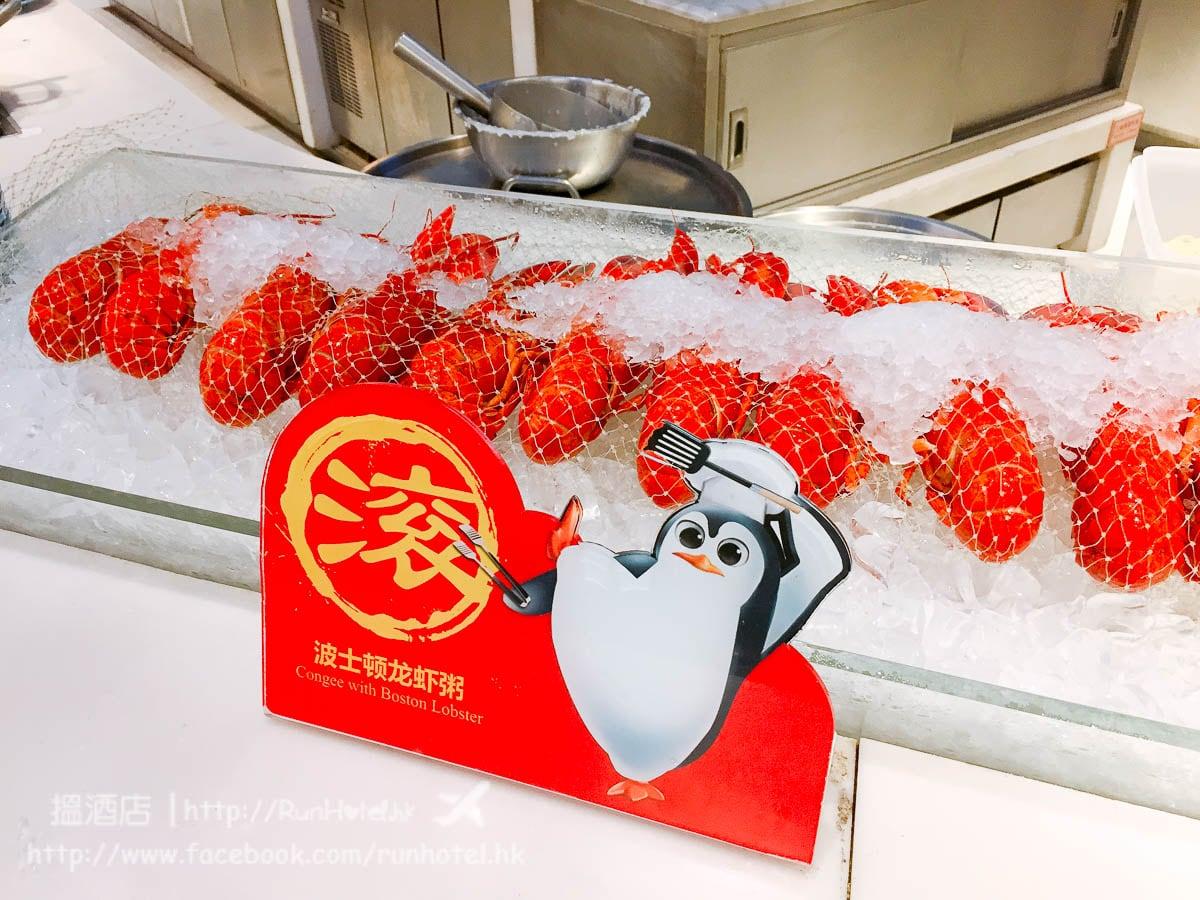 企鵝酒店自助餐 (41)