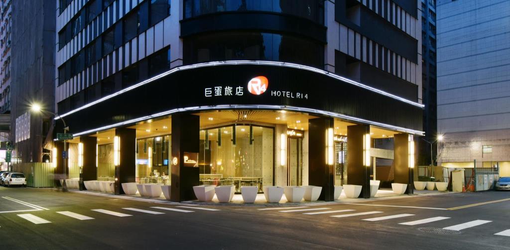 巨蛋旅店 (Hotel R14)