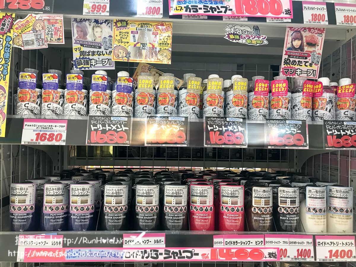 新宿東南口激安殿堂 (61)