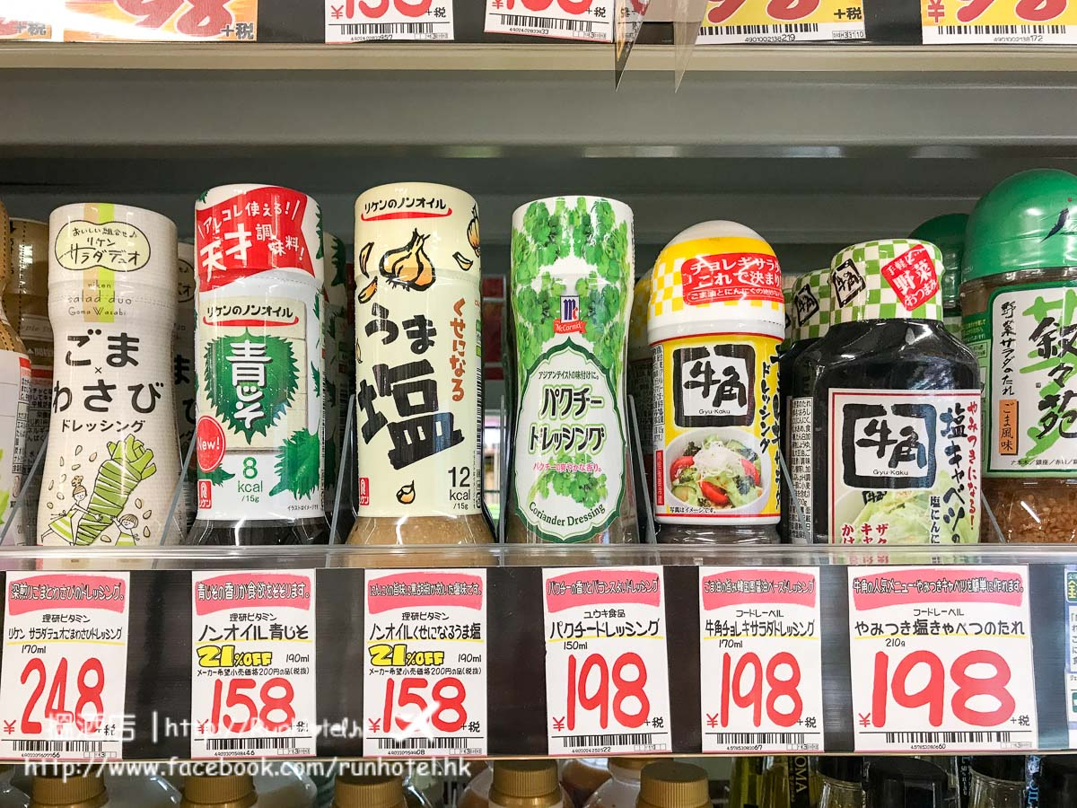 新宿東南口激安殿堂 (86)