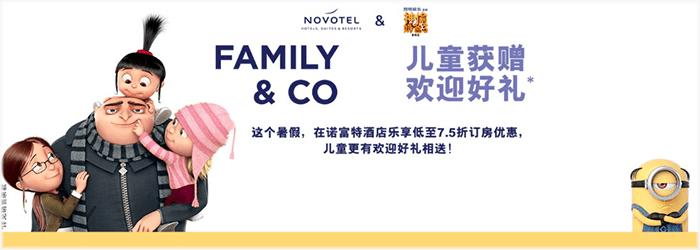 Novotel-700x250banner-minion-promo
