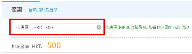 【首爾5天自由行】推廣碼MP862