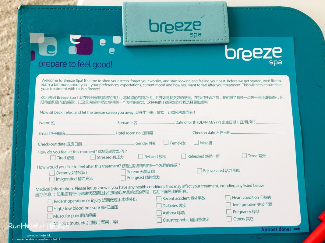 Breeze Spa (5)