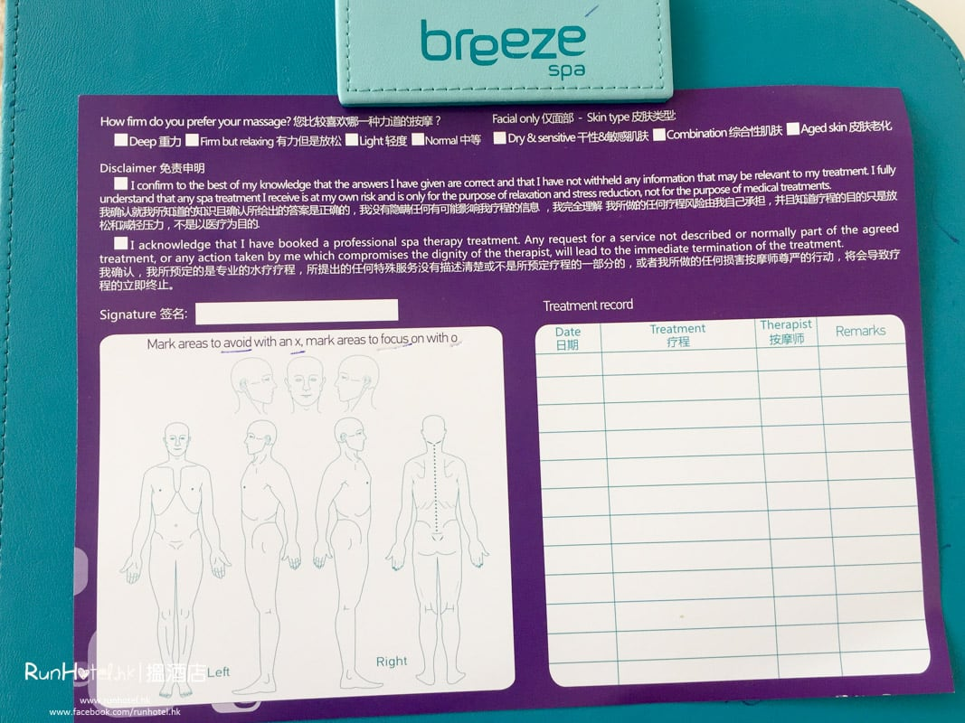 Breeze Spa (6)