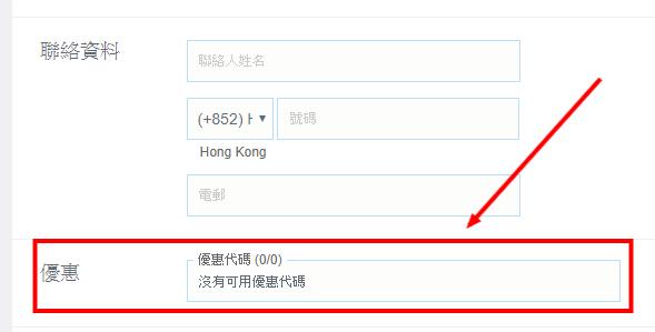 Ctrip - 酒店預訂,特價機票,自由行套票,旅遊度假 - 攜程旅行網 Ctrip.com.hk