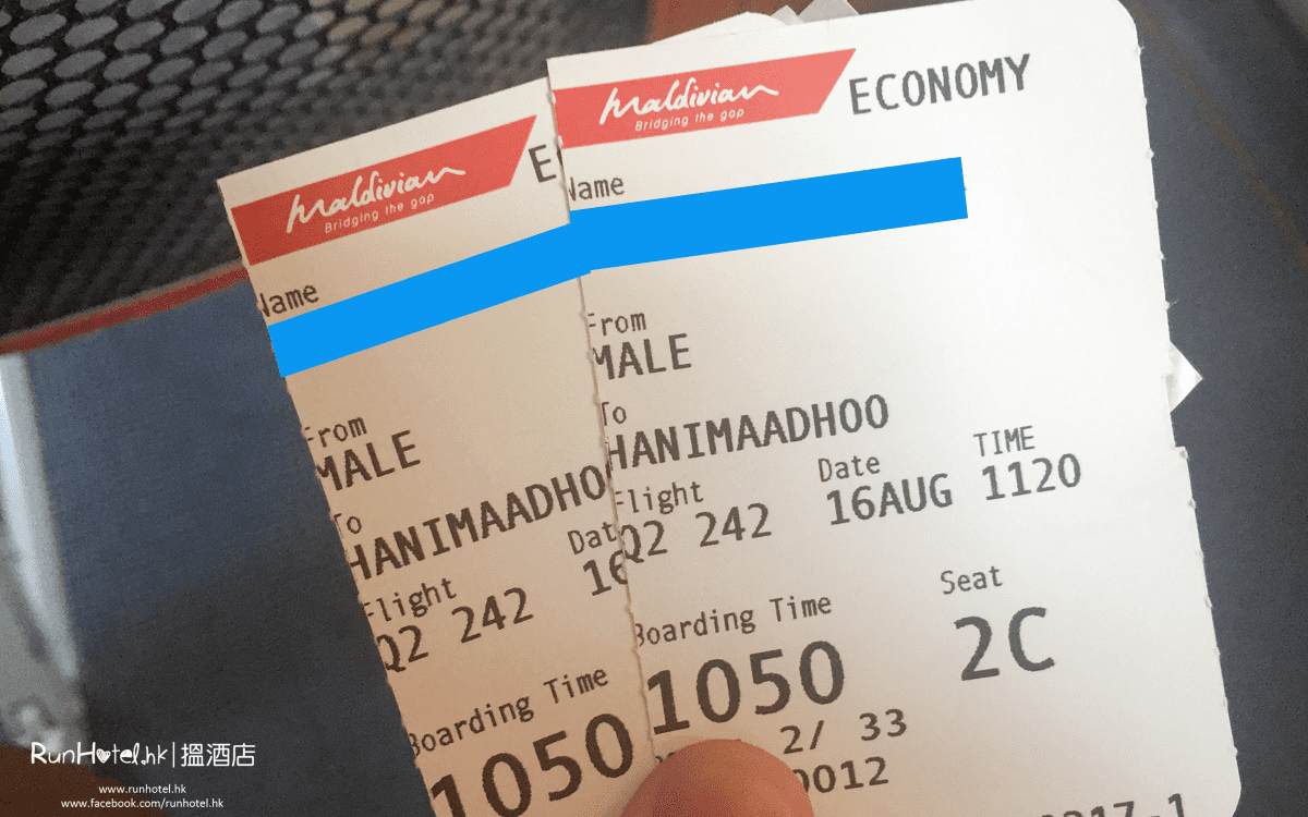 maldiven-plane-ticket