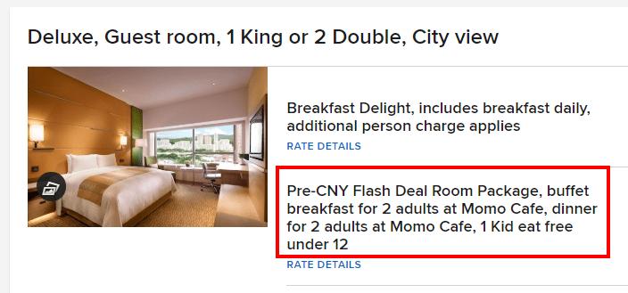 Marriott Find & Reserve - Choose Dates, Rooms & Rates (1)