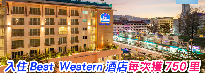 best-western-asiamiles-promo
