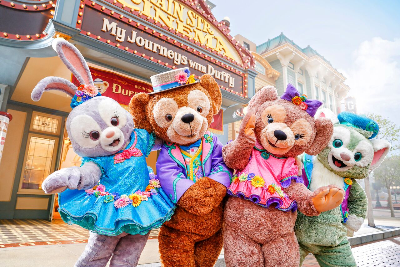 Duffy and Friends_preview